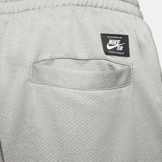 SB Sunday Short GFX - Dark Grey Heather/White L